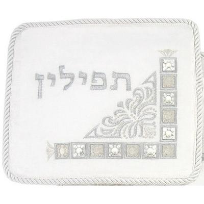 Pochette pour Tefilines en satin blanc