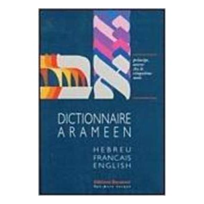 Dictionnaire Araméen hébreu français English