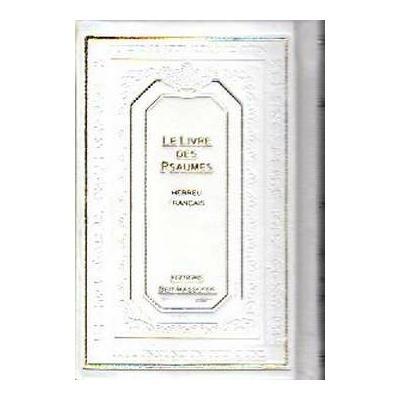 Psaumes Hébreu Français Phonétique Grand Format Blanc