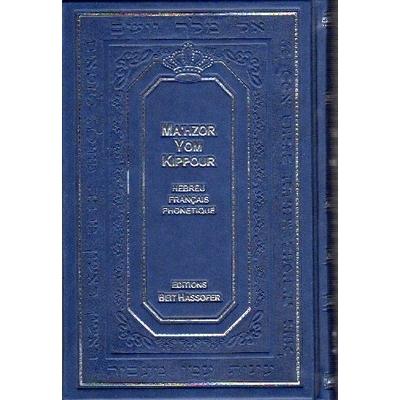 Mahzor de Kipour hébreu français et phonétique
