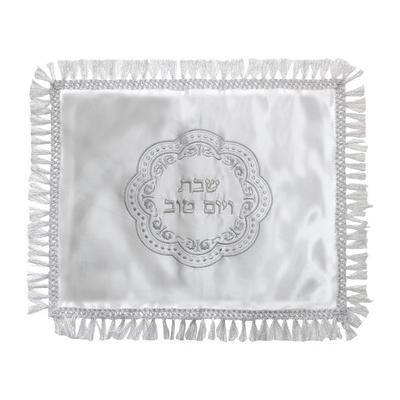 Couvre-pain de chabbat en satin blanc