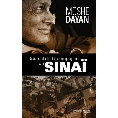 Journal de la campagne du Sinai de Moshé Dayan