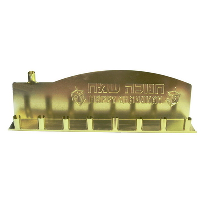 Hanoukia en aluminium doré premier prix