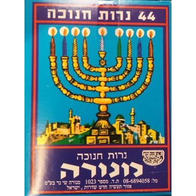44 bougies pour Hanoukia