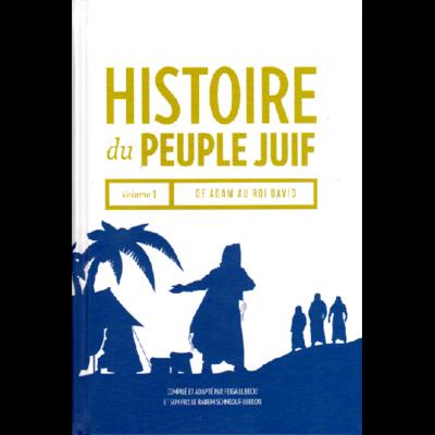 Histoire du peuple juif volume 1