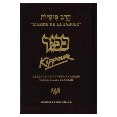 kippour  traduit et commenté collection l'arme de la parole