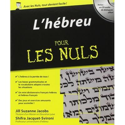 l'hebreu pour les nuls