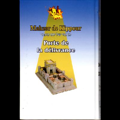 Mahzor de Kippour hébreu français mot à mot