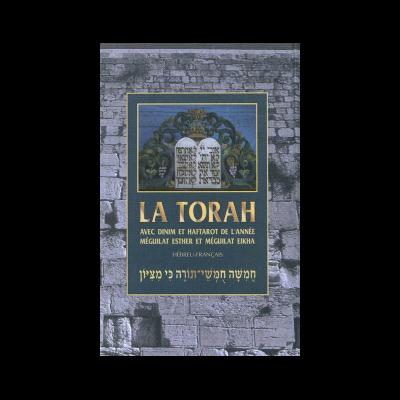 Pentateuque hébreu-français relié