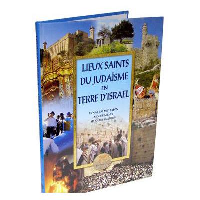 Lieux Saint du Judaïsme en Israël