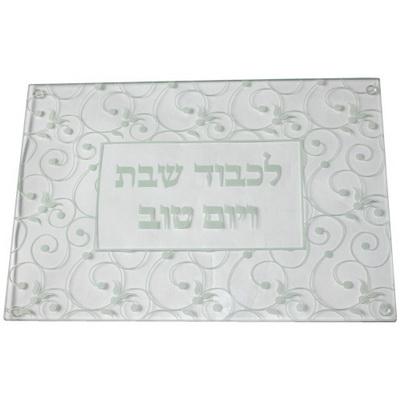 Planche à pain de Chabbat en verre trempé