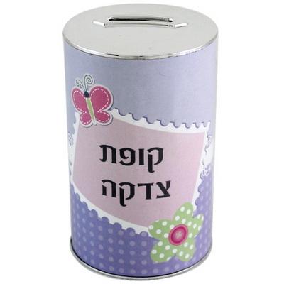 Boite de tsedaka en métal rose pour enfant
