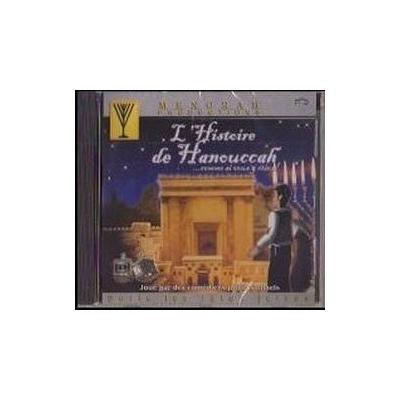 L'histoire de Hanouccah