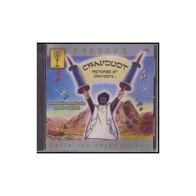 CD Chavouot : Histoires et Chansons
