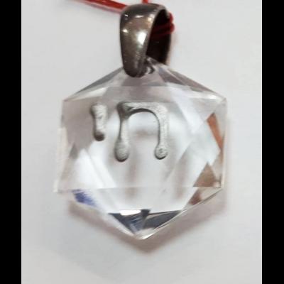 Pendentif en cristal taillé en forme de Maguen David accompagné d'un Hai