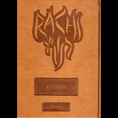 PSAUMES - Téhilim avec Rachi traduit relié similicuir .