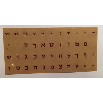 Lettres adhésives pour clavier