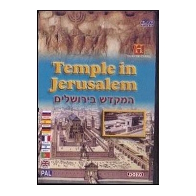 Temple In Jerusalem