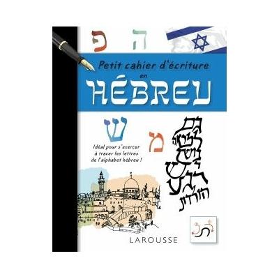 petit cahier d'écriture en hébreu