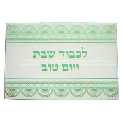 Planche à pain en verre trempé avec inscription blanche