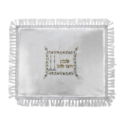 Napperon en satin blanc brodé pour Hallot de chabbat 1er prix
