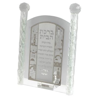 Bénédiction pour la maison en verre