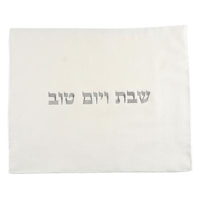 napperon couvre hallot de chabbat