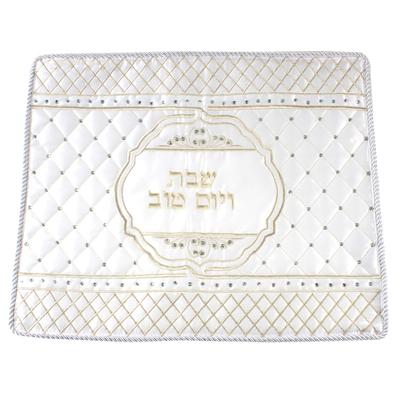 Très beau napperon pour hallot de Chabbat