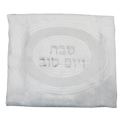 nappe blanche avec broderie centrale pour chabat et fêtes 140X220 CM