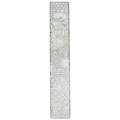 Mezouza de 12 cm en aluminium motif Jerusalem