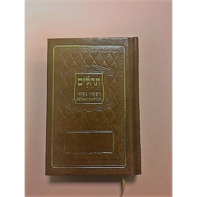 Psaumes poche marron hébreu Français phonétique mot à mot avec Perek Chira