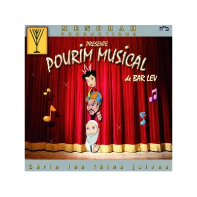 CD Pourim Musical