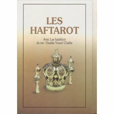 Les Haftaroth  en hébreu relié grosses lettres