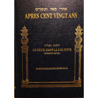 Après 120 ans le deuil dans la loi juive