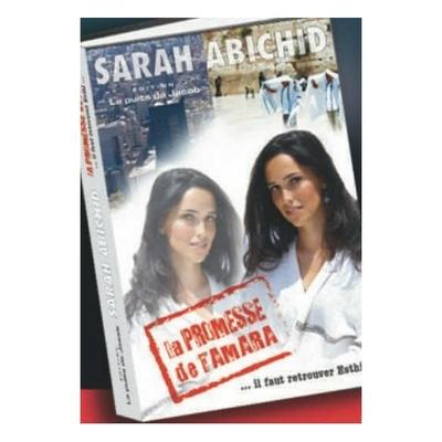 La promesse de Tamara de Sarah Abichid