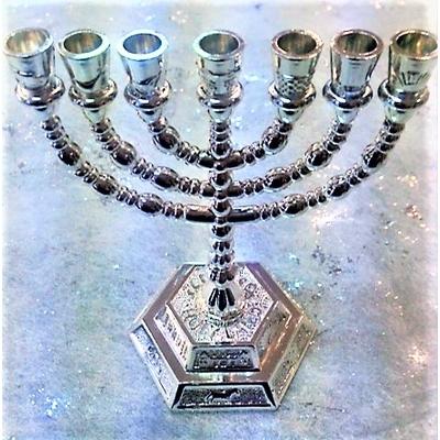 Chandelier à 7 branches (menora) en métal