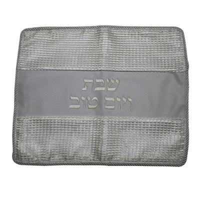Napperon blanc couvre pain de chabat  avec filet 52X43 cm