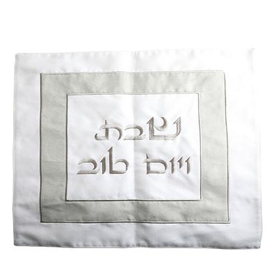 Napperon en suedine pour le pain de chabat avec inscription brodée 42X52 cm