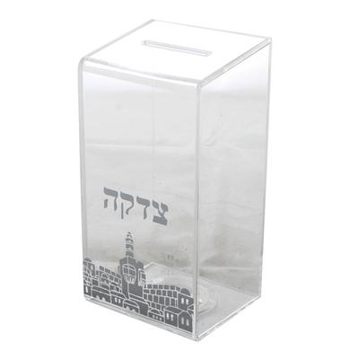 Boite de tsedaka en plexi glass avec déco Jérusalem argentée