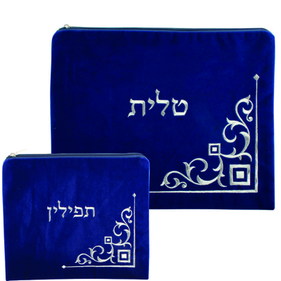 Housse  talit et tefilines en velours bleu roi avec broderies argent