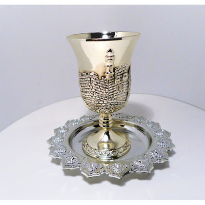 Petit verre kidouch métal avec soucoupe plastique argenté pour enfant