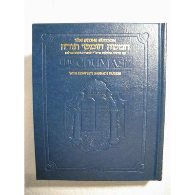 Le Pentateuque éditions Artscroll en Anglais