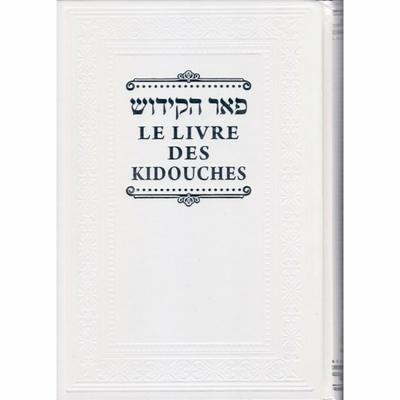 Le livre des kidouches hébreu phonétique