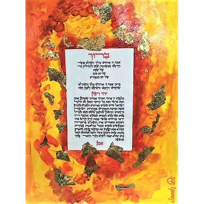 Allumage des bougies de chabat peint à l'acrylique et décor à la feuille d'or de SARAH D.