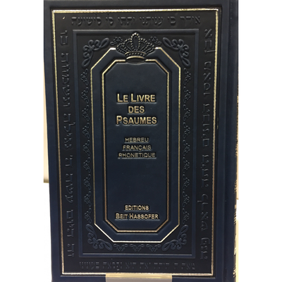 PSAUMES grand format hebreu français et phonétique