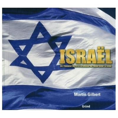 Israël coffret 60 ans