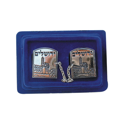 Clip Talit Jerusalem