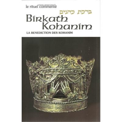 Bircat Kohanim / La bénédiction des prêtres -  Collection le rituel commenté