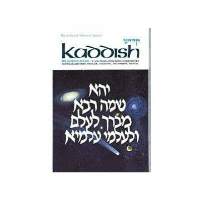 Kadish / La sanctification du nom de D.ieu Collection Le Rituel Commenté Artscroll