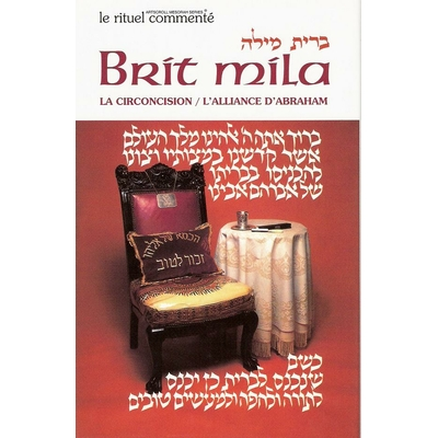 Brit Mila / La circoncision Collection le rituel commenté Artscroll